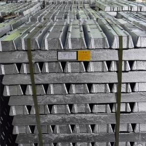 什么是工业用铝锭