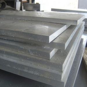 影响铝金属市场价格的因素