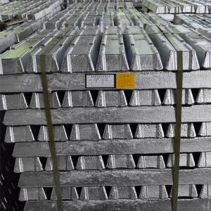 ADC12铝锭规格
