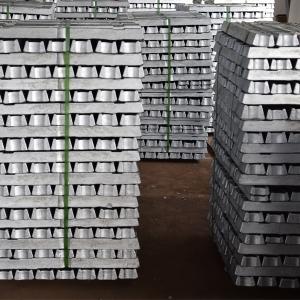 国标铝锭价格